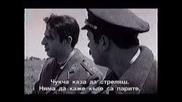 Tuturutka-kazarmata(full Video)