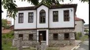 Малко Търново и село Бръшлян