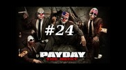 Payday: The Heist Gameplay with Nova Kootra and Danz Part 24 - Shotgun Drizzle