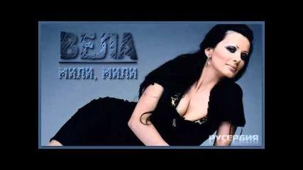 Вела 2011- Мили
