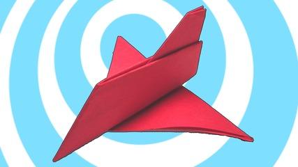 Как да си направим самолетче