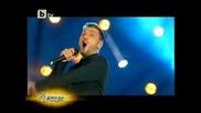 Miro feat Nevena & Krisko - Slagam Krai (live)