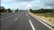 и вече магистрала