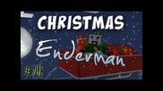 Christmas Enderman - Day 24 Advent Calendar