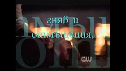 90210 рпг форум