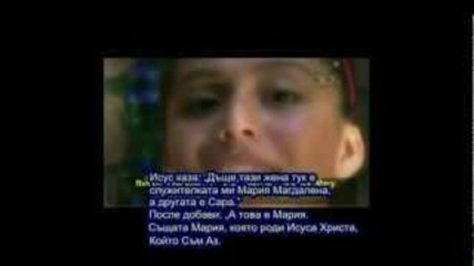 Анжелика Замбрано - (ад и Рай) Bg.