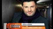 Тони Стораро - Ти си от мойта кръвна група (audio)