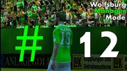 #12 Wolfsburg Career Mode! - Fifa 14 (patch 8.0)