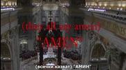 Ватиканът признава Луцифер за Бог
