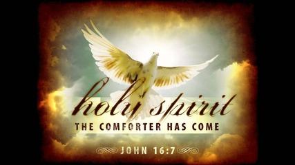 Хваление - Ела, ела святи душе