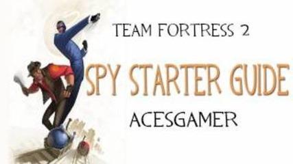 Как да играем Spy
