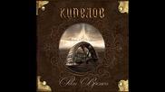 Kipelov - Reki Vremyon [full Album]