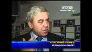 Хелзинският комитет очерни България в доклад