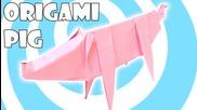Оригами прасенце