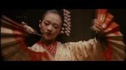 Джемма Халид - Девушка из Нагасаки