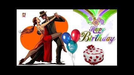 Happy Birthday to You - Tango - Честит Рожден Ден