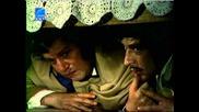 Чуждата Жена И Мъжът Под Кревата (по Ф. Достоевски)