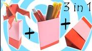 Оригами, моливник, ваза и кутия