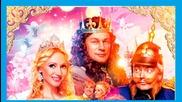 Тайна четырех принцесс фильм - Комедия, Фэнтези, Россия