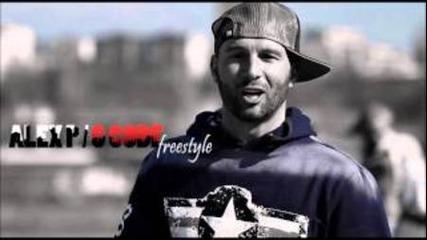 Alex P. ft Tzani- G Code Mixtape