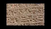 Секретный код египетских пирамид. 1-я серия