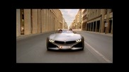 Bmw Vision Connecteddrive. Jewellery spot.