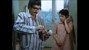 Два Диоптъра Далекогледство (1975) - Целия Филм