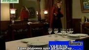 Аси -ориг.турски 9еп.с бг.суб. - 1ч.
