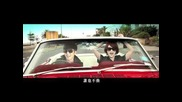 Luo Show & Rainnie Yang- When The King Meets The Queen (heartbeat love Ost)