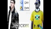 Горския & Знахари - Copy paste (prod. by Pez)