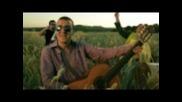 Трио Мио Фио - Барараца (official Video 2011)