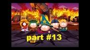South park: The Stick of truth - геймплей - епизод 13