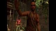 Far Cry 3 - Тоя се побърка напълно
