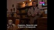 Есперанса-епизод 62