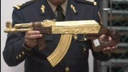 Златни оръжия