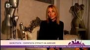 btv с филм за Анелия - Епизод 4