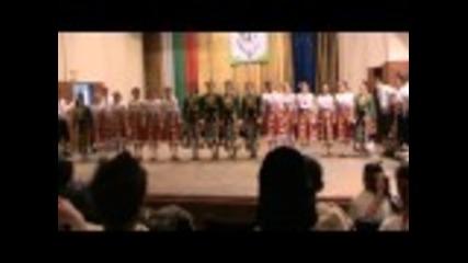 Dobrudjanski tanc