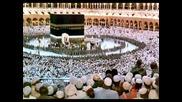 Ето ме пред теб о, Аллах