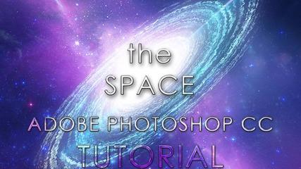 Вселена с Фотошоп Cc *урок*