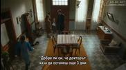 Хулиганът~karadayi еп.25-3 Бг.суб.