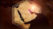 Дивата Арабия 2 ( Перлата на Арабия, 2013 )