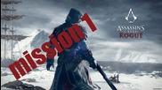 Assassin's Creed Rogue Bg Walkthrough Part 1 [1080p Hd]