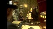 Пантуди (1993)
