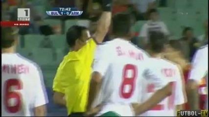 България - Армения 1-0 ! Велика България