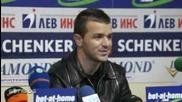 Гъргоров и Генчев с коментар за скандала