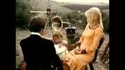 Вятърът на пътешествията (1972)