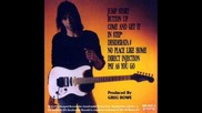 Greg Howe - Direct Injection