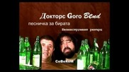 """Doctor`s Go- Go Band """"песничка за Бирата"""" Official Video"""