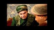 Сюмбюл Ага и Гюл Ага - Играят табла в кухнята (11 част)