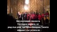 Julissa - Te prometo - Превод